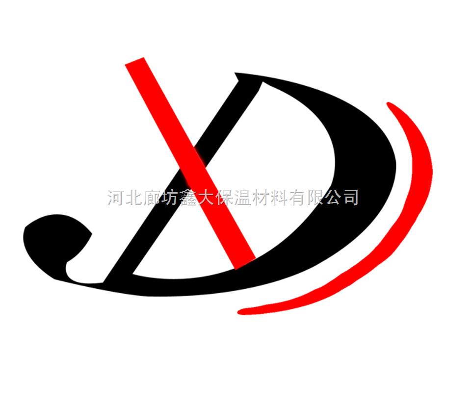 河北廊坊鑫大保溫材料有限公司