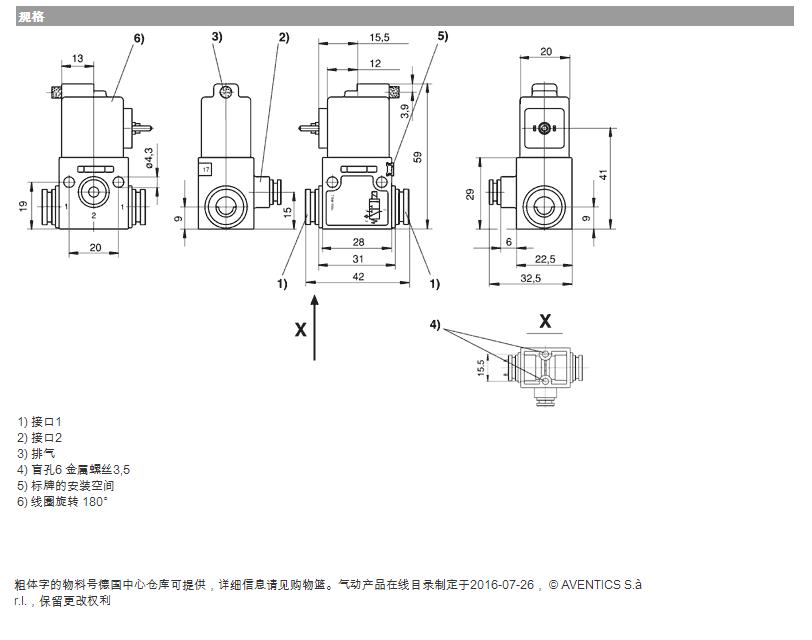 电路 电路图 电子 户型 户型图 平面图 原理图 812_640
