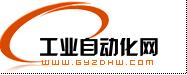 上海威斯特传感器仪表有限公司