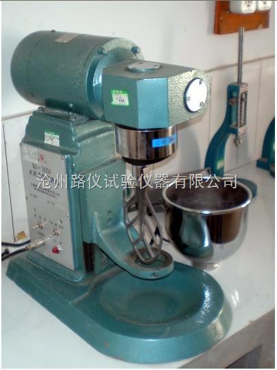 nj-160a型-水泥净浆搅拌机gb3350