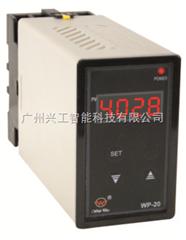 WP-201DL隔离配电器WP-201DL