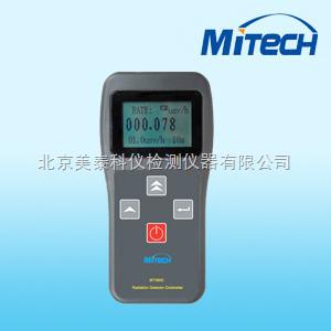 辐射剂量报警仪MT3600