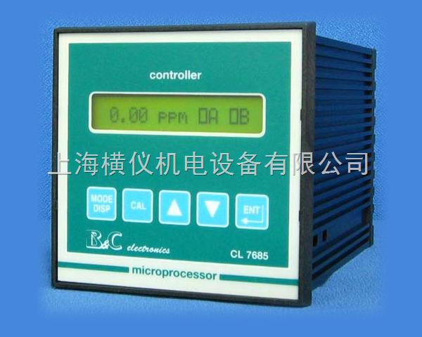 CL7685余氯分析仪