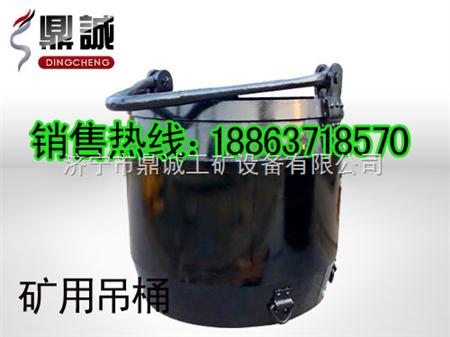 体外径(mm)桶口直径(mm)桶体高(mm)吊桶全高(mm)桶梁直径(mm)重量(kg)