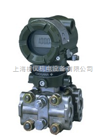 EJA130A日本横河高静压差压变送器/EJA130A日本横河高静压差压变送器