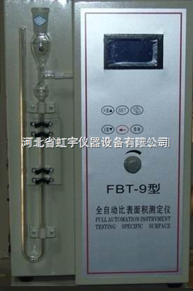 FBT-9数显水泥勃氏透气比表面积仪 数显水泥勃氏透气比表面积