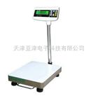 天津市60kg防水电子台秤