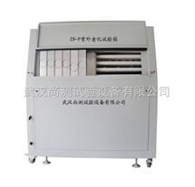 SC/ZN-P紫外线耐气候试验箱