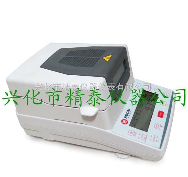 塑胶水分检测仪