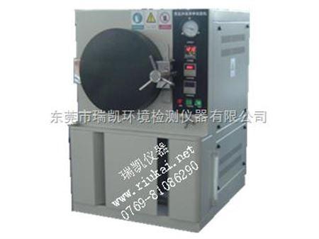 pct-350 小型压力锅