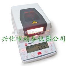 JT-K6精泰牌食品水分检测仪(食品行业检测使用)