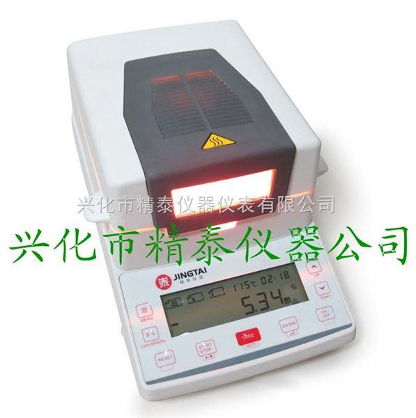 精泰牌食品水分检测仪(食品行业检测使用)