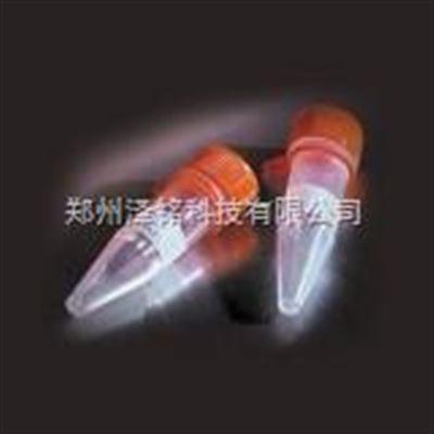 1.5ml螺旋盖子聚丙烯微量离心管