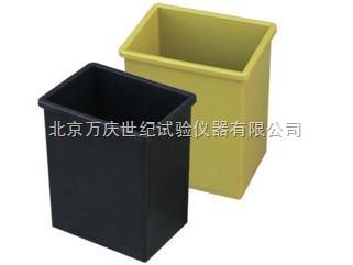 水泥试件养护盒