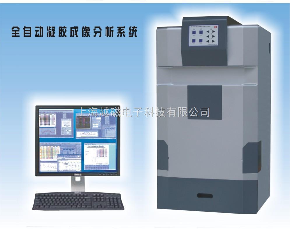 上海越磁电子科技有限公司