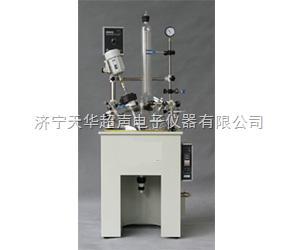 福建多功能反应釜,福州单层玻璃反应釜型号