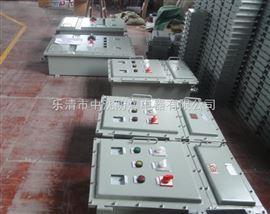 BQJ52-11KW BQJ52-17KW BQJ52-22KW防爆星三角起动箱