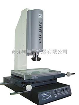 VMS-1510G万濠影像仪