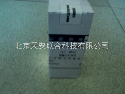 400NTU浊度标准溶液