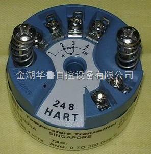 罗斯蒙特248温度变送器模块