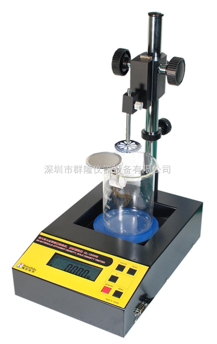 软磁铁氧体密度测试仪,QL-1200MG
