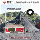 HYD-ZS接触式煤炭水分仪