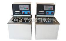 SC-25A超级恒温水槽/恒温油槽/电热恒温水槽