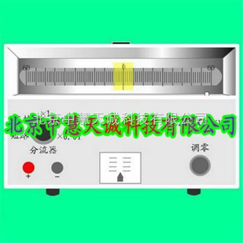 灵敏电流计特性研究实验仪 型号:UKY-I