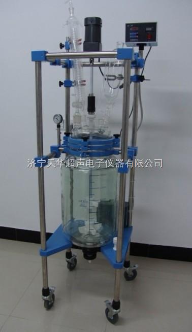 湖北双层玻璃反应釜,武汉双层玻璃反应器型号