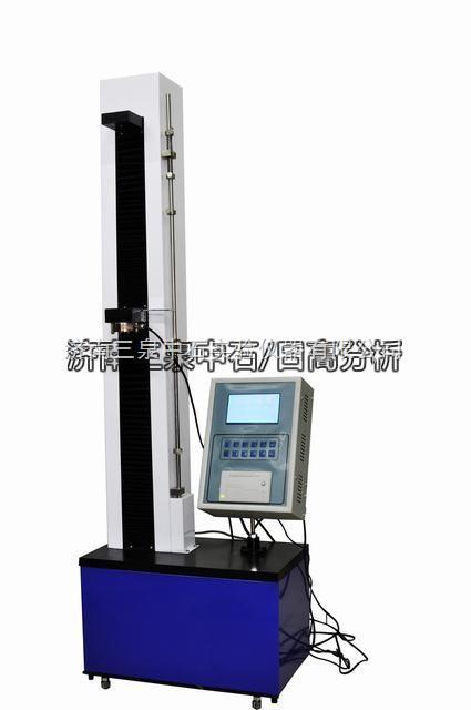 薄膜拉伸性能检测仪(三泉中石)