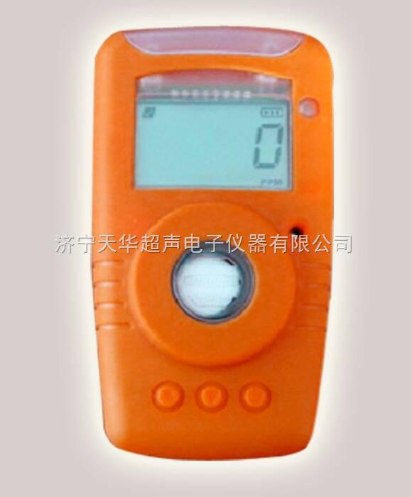 氨气检漏仪 株洲气体检测仪 衡阳氨气检测仪