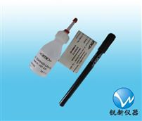 180102 ZBK/NH500/TC氨氮電極成套附件