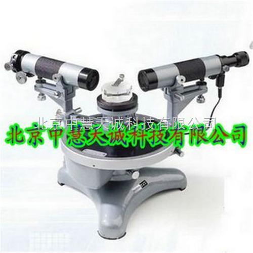 分光测角光学实验仪/分光计 型号:ZH9459
