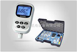 YD300型便携式水质硬度仪