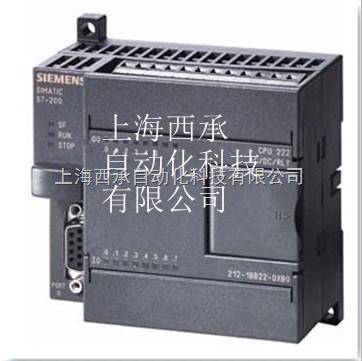 西门子原装进口6es7212-1ab23-0xb0