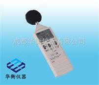 TES-1351BTES-1351B數字式噪音計
