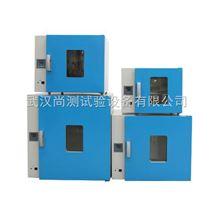 DHG系列台式电热鼓风干燥箱