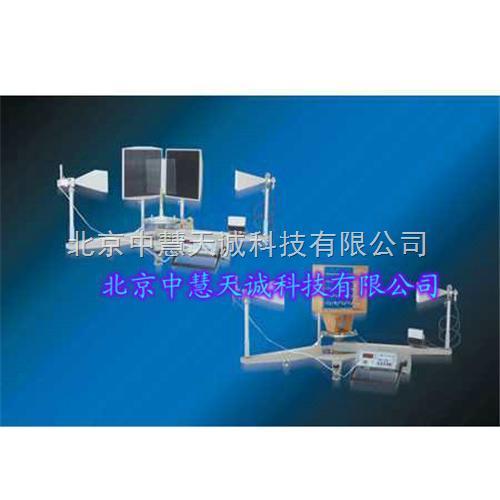微波分光仪 型号:NFH-926B
