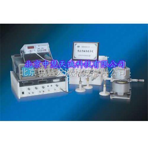 物理教学实验系统/微波教学实验装置 型号:NFH-406ADH