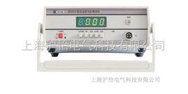 ZC2513/A型直流低電阻測試儀