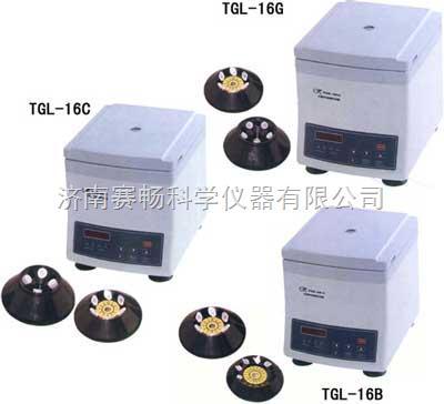 TGL-12B 微量血液离心机