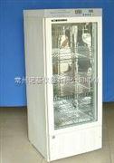 生物冷藏箱YLX-200B