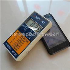MCG-100W专业生产精泰牌高精度便携式木家具水分仪