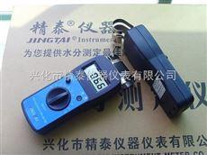 JT-T纺织原料回潮率检测仪
