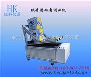 纸箱滑动角测定仪-恒科仪器专业生产,厂家直销