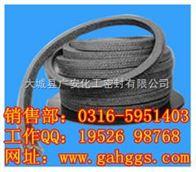 碳素纤维盘根批发商