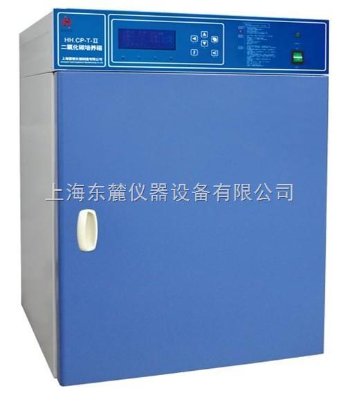 二氧化碳恒温培养箱