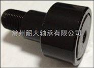 CCFH-2-SB轴承 CCFH-2-SB轴承 CCFH-2-SB轴承 CCFH-2-SB轴承