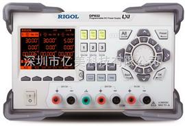 DP832供应北京普源DP832可编程直流电源*价格