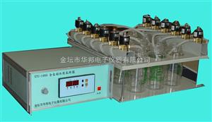 ETC-1000全自動水質采樣器